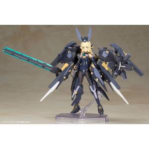 Frame Arms Girl Zelfikar Plastic Model [Kotobukiya]