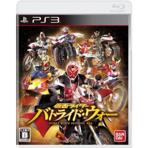 Kamen Rider Battride War [PS3]