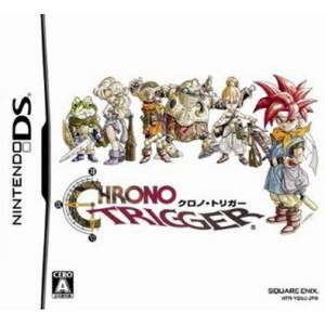Chrono Trigger [NDS]