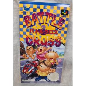 Battle Cross [SFC - Used Good Condition / Box slightly Damaged]