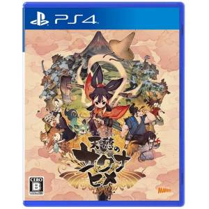Sakuna: Of Rice and Ruin [PS4]