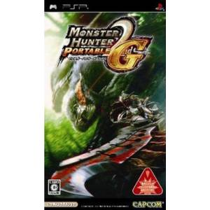 Monster Hunter Portable 2nd G [PSP - Used Good Condition]