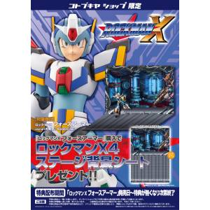 Rockman X / Mega Man X Force Armor 1/12 Stage Background Sheet Limited Set[Kotobukiya]
