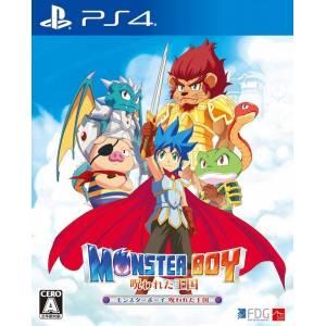 Monster Boy The Cursed Kingdom (Multi Language) [PS4]