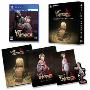 Last Labyrinth Collector's Edition (VR ONLY) [PS4]