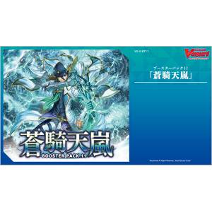 Cardfight!! Vanguard Booster Pack Vol.11 Soukitenran 16 Pack BOX [Trading Cards]
