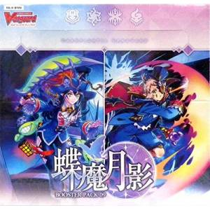 Cardfight!! Vanguard Booster Pack Vol.9 Butterfly & Magic Under Moon's Shadow 16 Pack BOX [Trading Cards]