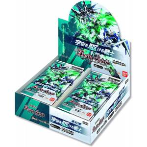 Battle Spirits Collaboration Booster Gundam Space Warrior Booster Pack (CB13) 20 Pack BOX [Trading Cards]