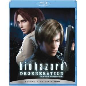 Bio Hazard Degeneration [Blu-ray]