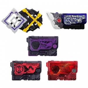 Kamen Rider Zero-One DX Memorial Progress Key Set SIDE Metsuboujinrai.net Limited Set [Bandai]