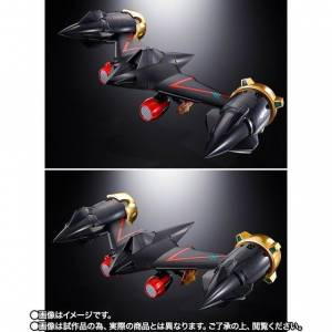 Soul of Chogokin GX-68X The King of Braves GaoGaiGar Option Set Ultimate Hero Ver. Limited Edition [Bandai]