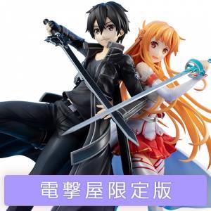 Lucrea Kirito & Asuna SAO 10th Anniversary Dengekiya Limited Edition [Megahouse]