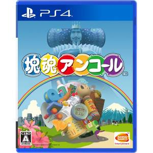 Katamari Damacy Encore [PS4]