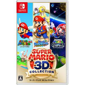 Super Mario 3D Collection (Multi Language) [Switch]