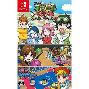 Our School Battle + Sports Set [Switch]