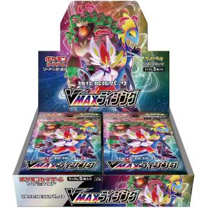 Pokemon Card Game Sword and Shield Reinforce Expansion Pack VMAX Rising 30 Pack BOX [Trading Cards]