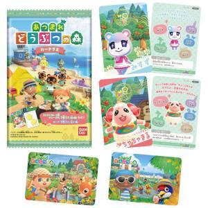 Atsumare Animal Crossing Card Gummy 20 Pack BOX [Bandai]