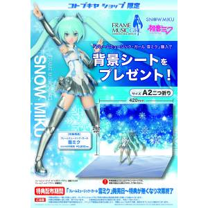 Frame Arms Girl - Frame Music Girl Snow Miku Plastic Model Limited Set [Kotobukiya]