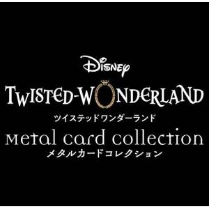Disney Twisted Wonderland Metal Card Collection 3 pack ver. 20 pack BOX [Trading Cards]