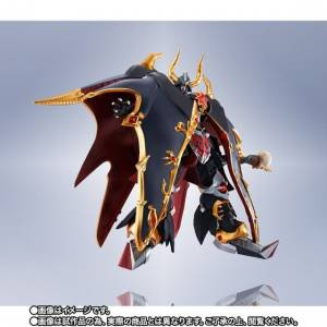 Metal Robot Spirits Side MS Gundam SD Satan Gundam Monster Black Dragon  Limited Edition [Bandai]