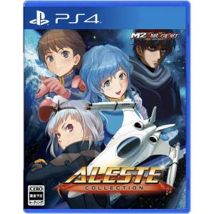 Aleste Collection [PS4]