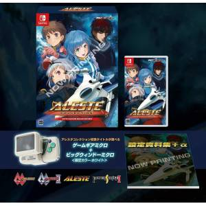 Aleste Collection Game Gear Micro Bundled Limited Edition [Switch]