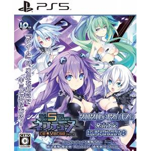 Go! Go! 5th Dimension GAME Neptunia re*Verse [PS5]