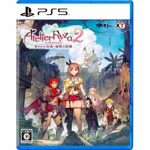 Atelier Ryza 2 [PS5]