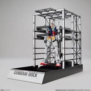 1/144 RX-78F00 Gundam & Gundam Dock Plastic Model Limited Edition [Bandai]