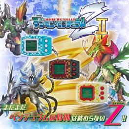 Digimon Pendulum Z II Set of 3 Limited Edition [Bandai]