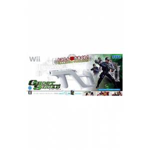 Ghost Squad + Wii Zapper [Wii - Used Good Condition]