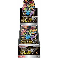 Pokemon Card Game Sword & Shield High Class Pack Shiny Star V 10 Pack BOX [Trading Cards]