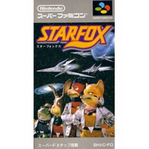 Star Fox / Starwing [SFC - Used Good Condition]