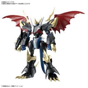 "Figure-rise Standard Amplified Imperialdramon ""Digimon Adventure 02"" Plastic Model [Bandai]"