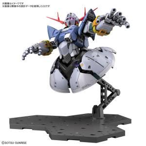 """RG 1/144 """"Mobile Suit Gundam"""" Zeong Plastic Model [Bandai]"""
