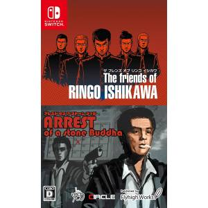 The Friends of Ringo Ishikawa & Arrest of A Stone Buddha [Switch]