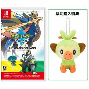 Pokemon Sword + Expansion pass + Plush Grookey POKEMON CENTER LIMITED EDITION [Switch]