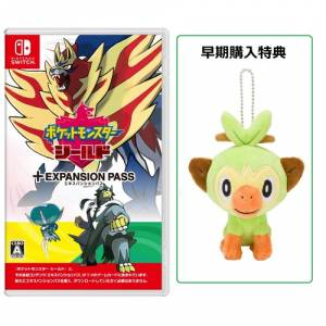 Pokemon Shield + Expansion pass + Plush Grookey POKEMON CENTER LIMITED EDITION [Switch]