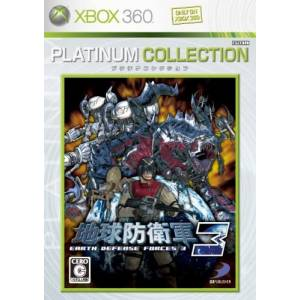 Earth Defense Force 3 - Platinum Collection [X360 - Used Good condition]