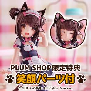 Nekopara Chocola Pretty Kitty Style Limited Edition [Plum]