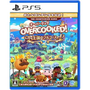Overcooked! Kingdom's Full Course [PS5]