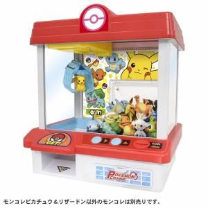 Pokemon Crane Catcher MonColle [Takara Tomy]