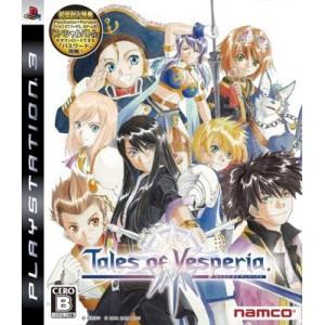 Tales Of Vesperia [PS3 - Used Good Condition]