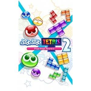 Puyo Puyo Tetris 2 DX Pack Soundtrack Set LIMITED EDITION [PS4]