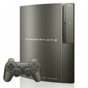 PlayStation 3 40GB Hagane MGS4 Premium Package [occasion]