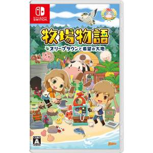 Harvest Moon: One World Famitsu DX Pack [Switch]