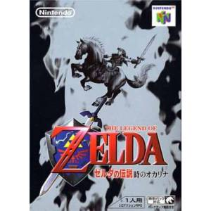 Zelda no Densetsu - Toki no Ocarina / Ocarina of Time [N64 - occasion BE]
