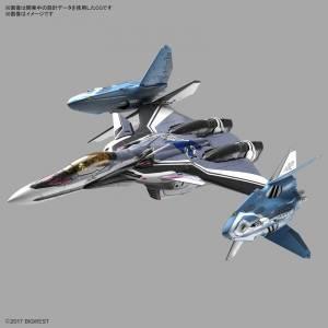 """""""Macross Delta"""" 1/72 VF-31F Siegfried/Lill Draken Equipment (Hayate Immelmann's Custom) Plastic Model [Bandai]"""