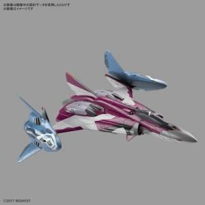 """Macross Delta"" 1/72 Sv-262Hs Draken III/Lill Draken Equipment (Mirage Farina Jenius' Custom) Plastic Model [Bandai]"