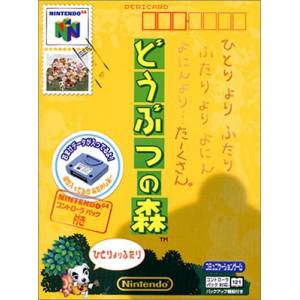Doubutsu No Mori 64 + Controller Pak / Animal Crossing [N64 - Used Good Condition]
